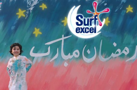 Here's what social media influencers think of the much talked about Surf Excel Ramzan 2021 ad
