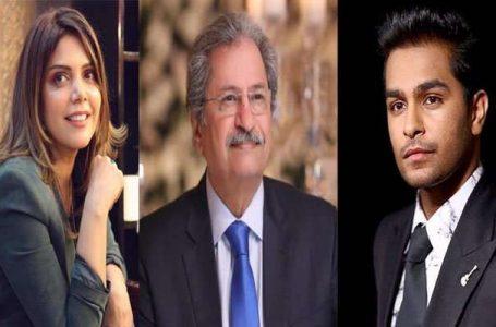 Shafqat Mahmood, Students & Celebrities!