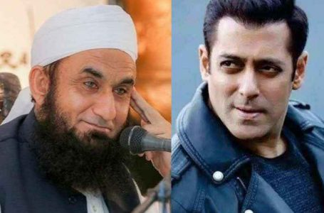 Maulana Tariq Jameel praises Salman Khan