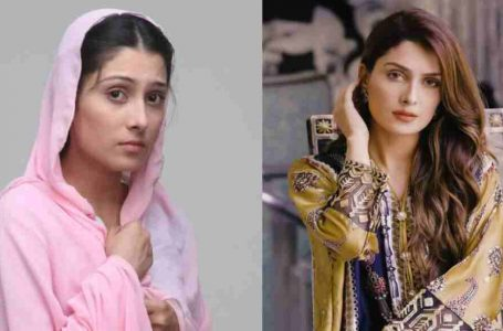 Ayeza Khan's age was just edited on her wikipedia profile and fans think the star is hiding her real age
