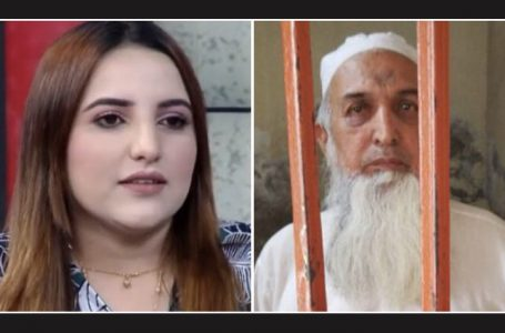 Hareem Shah is disgusted by Mufti Aziz ur Rehman's recent viral video and this is how she reacted