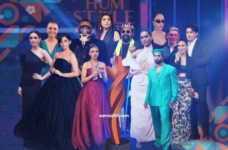 """Top Looks From Hum Style Awards """"TAMEEZ WALE"""""""